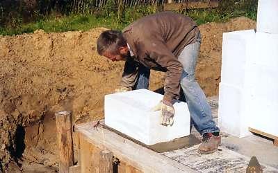 Строительство подвала дома из пенобетона