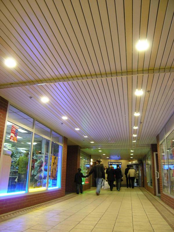 Реечный подвесный потолок